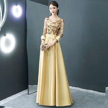 Роскошные вечерние платья с блестками длинное женское платье