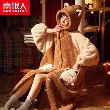 Nanjiren Women Underwear Women Clothing Warm Comfortable Polyester Ankle-Length Flannel Women Floral Sweet Robes For Girls