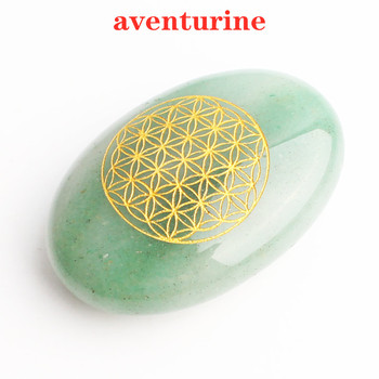 Natural Tumbled Semiprecious Stone Bloom Flower of Life Oval Plam Hand Carved Natural Crystal Geometry Spiritual Stone Healing 13