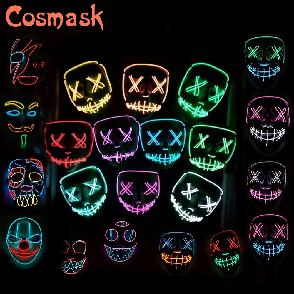Cosmask Хэллоуин смешанный Цвет светодиодная маска вечерние маска маскарад маски неоновая маске светильник светится в темноте страшная маска ...