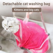 Pet Cat Grooming Bag Adjustable Multifunctional Cat Shower Bag Fixed Special Cat Bath Anti Scratch Bag