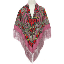 135*135cm Russian National Scarf For Women Floral Print Big Square Scarf Retro Russian Fringed Scarves Muslim Hijab Sjaal