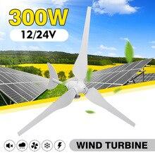 Ветряные турбины 300 Вт ветряной генератор AC12V/24 В ветряные турбины генератор с 3 лопастями из нейлонового волокна для дома солнечный уличный фонарь, лодка