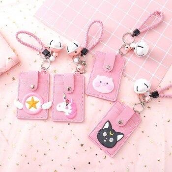 1 Pcs Cute Credit Card Set Pink Girl ID Card 3 Card Slots Student Card Bus Card Lanyard Card Set with Key Chain