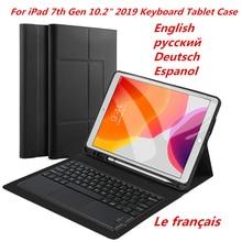 Bluetooth клавиатура для iPad 7-го поколения 10,2 дюймов чехол для планшета Магнитная Съемная клавиатура из искусственной кожи флип-чехол с подставкой