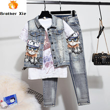 European Style Jeans Sets Woman 2020 Spring Summer New Cat Cowboy Vest Coat + Stretch Thin Denim Pants Two Piece Suit Ladies(China)
