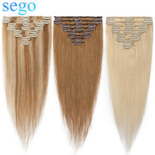 "SEGO 16""-22"" 65g-75g Straight Clip in Human Hair Extensions Full Head Non-Remy Hair Clip Pure and Piano Color Human Hair 8pcs(China)"