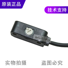 Brand new genuine photoelectric switch EX-22A/EX-22A-PN reflective photoelectric sensor side detection new color code sensor portable sign photoelectric eye correction track photoelectric dc12 30v