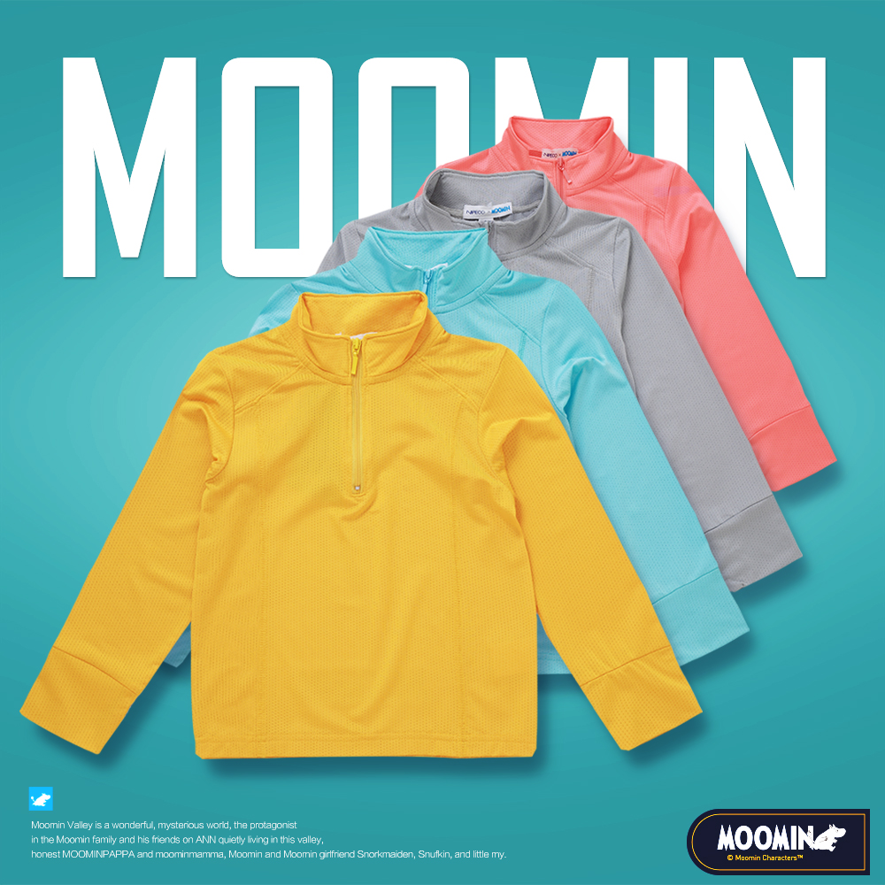 Moomin Quick Drying Underwear Top Blue Pink Breathability Thin Zipper Quick Drying Top Children's Clothing