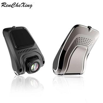La cámara DVR USB funciona con Android 4,4/5,1/6,0/7,1/8,1 reproductor Multimedia para coche, con ranura para tarjeta SD TF, advertencia de distancia Adas