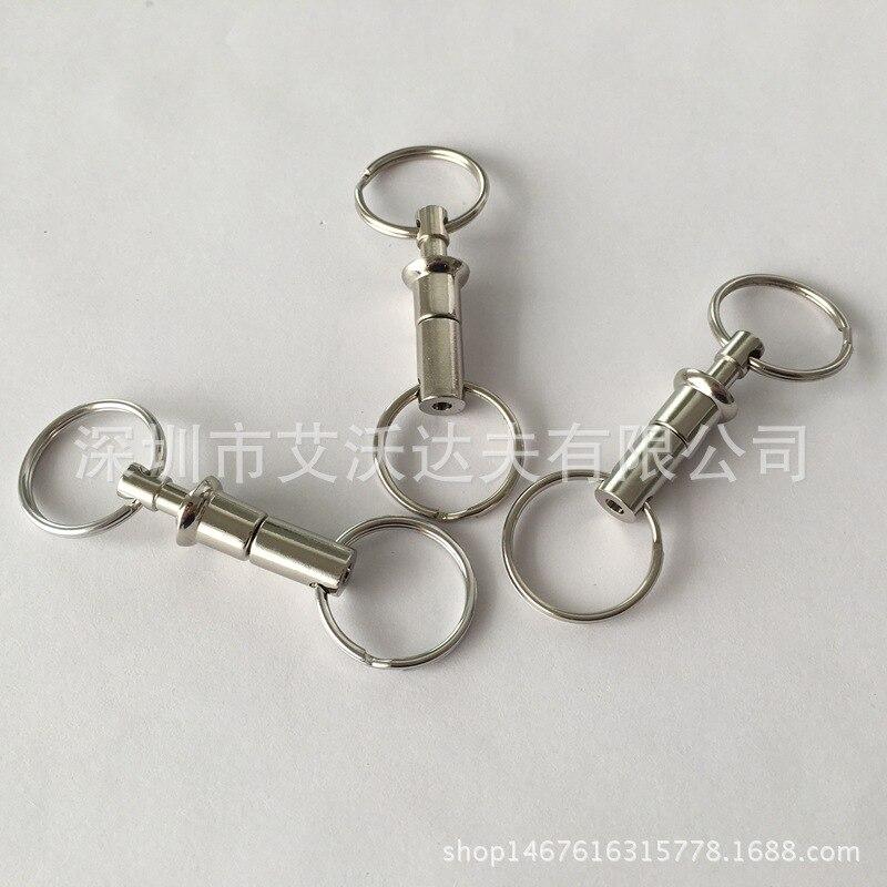 Double Headed Buckle Keychain Double Headed Removable Keychain Separate Keychain Removable Buckle Zinc Alloy Material
