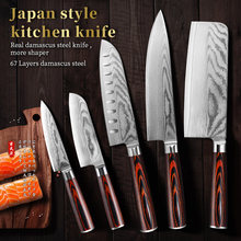 1806C Damascus 67 Lagen Staal 10Cr15CoM 8 ''Keukenmessen Koken Tool Chef Mes Gift Santoku Surviva Brood Utility Messen(China)