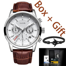 Quartz Business Sport LIGE Brand Men Watch Top Luxury Waterproof Leather Brown S