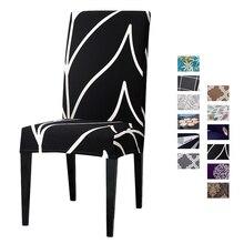 1/2/4/6 uds. Cubierta elástica para silla de LICRA fundas multifuncionales fundas de muebles para la fiesta de bodas
