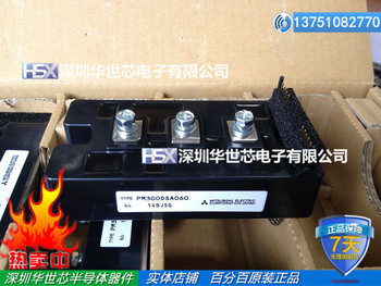 New inverter IGBT module PM300DSA060 PM300CSE060--SZHSX
