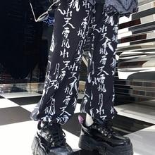 Harajuku style Chinese character printing Wide leg pants Thi