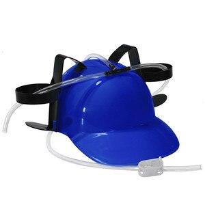 Шлем питьевой пиво Кола колы соды Шахтерская шляпа ленивый Лежащая Соломенная шляпка день рождения крутая уникальная игрушка держатель пропеллера Guzzler