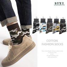 Новинка Осень зима 2020 модные камуфляжные носки мужские свежие
