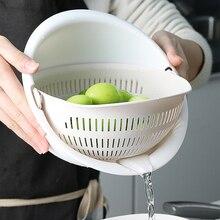 Кухонная корзина для слива, миска для мытья риса, дуршлаг, корзина, ситечко для лапши, овощей, фруктов, двойной слив, корзина для хранения, кухонный инструмент