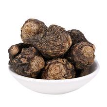 Natural orgânico preto maca lepidium meyenii walp hei ma ka beleza selvagem de alta qualidade medicina erval chinesa