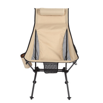 [aluminum Alloy Folding Chair] Fishing Chair Beach Outdoor Camping Super Portable Leisure - discount item  30% OFF Outdoor Furniture