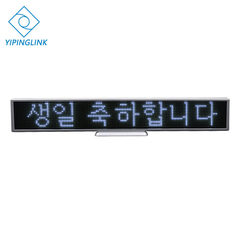 Bluetooth Mini LED Display 16*128 Pixels Black Case Super Thin Advertising Desk LED Display Single Color LED Display Sign