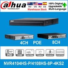 Grabadora de vídeo DH NVR Europa, NVR4104HS-P-4KS2 con puerto PoE de 4/8ch, H.265, compatible con ONVIF CGI, NVR4108HS-8P-4KS2 de Metal