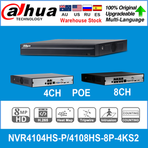 Image 1 - Dh nvr ヨーロッパ在庫 NVR4104HS P 4KS2 と NVR4108HS 8P 4KS2 4/8ch poe ポート H.265 ビデオレコーダーサポート onvif cgi 金属 poe nvr