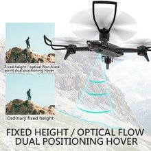 SG106 WiFi FPV RC Drone 4K Camera
