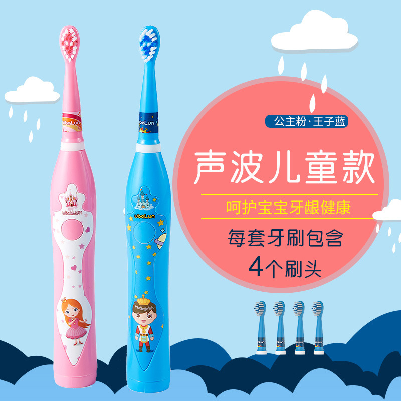 Children's electric toothbrush sound wave waterproof baby men's and women's gingival and teeth strengthening soft brush charging