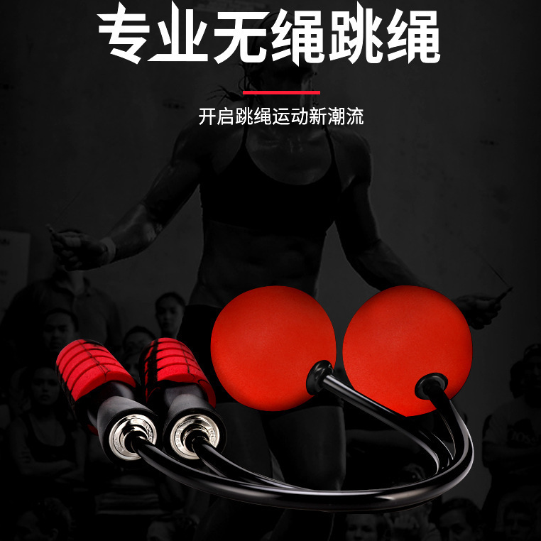 Profession Cordless Rope Skipping With Bearings Fat Burning Only Jump Rope High Wear-Resistant High Quality PVC Skipping Rope No