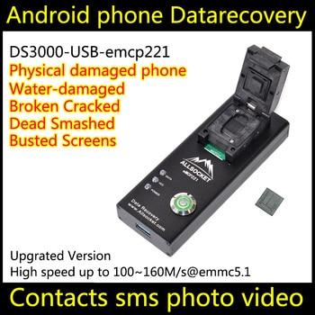 Recuperación de Datos teléfono android EMCP EMCP221 restauración recuperar EMCP móvil XC61GC5802HR4875F83