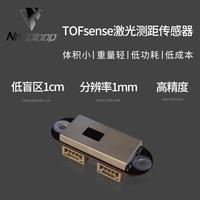 TOF Laser Ranging Sensor Obstacle Avoidance Radar TOF Module UART CAN Air Cycle Nooploop