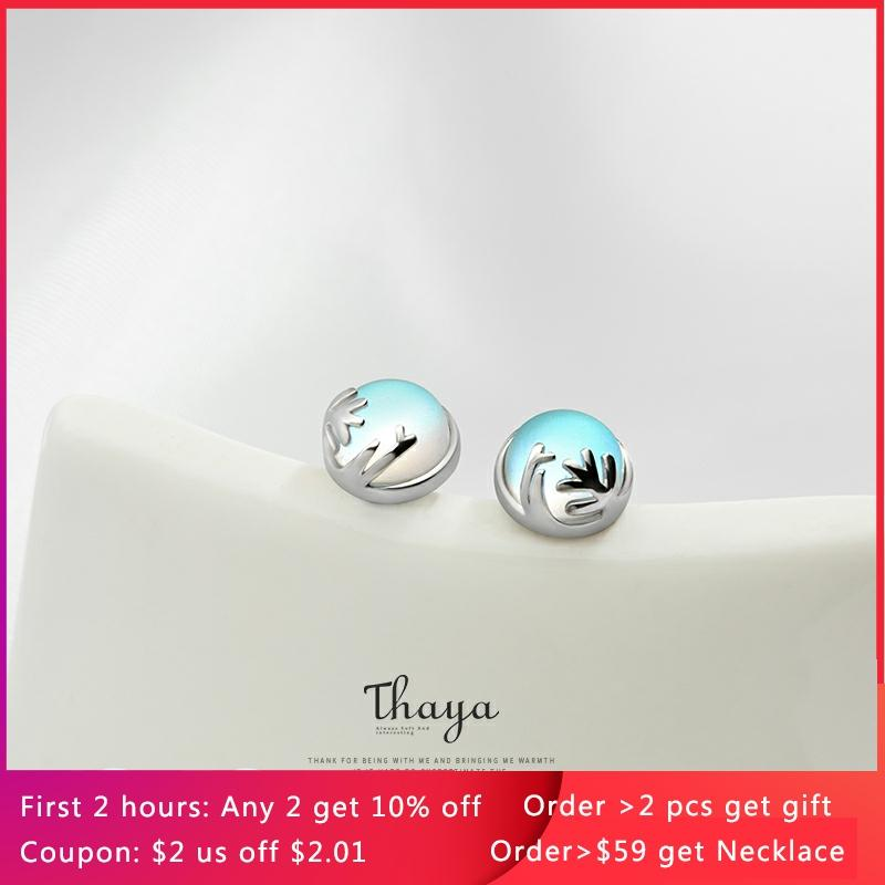 Thaya Hot Sale Aurora Forest Earring Stud Earrings Silver 925 Original Design Jewelry for Women Elegant Gift