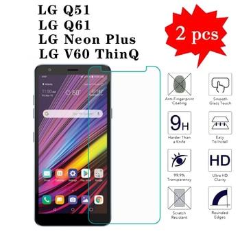 Перейти на Алиэкспресс и купить 2 шт стекло для LG Neon Plus Q51 Защитная пленка для экрана Взрывозащищенная ЖК-пленка для LG V60 ThinQ Q61 закаленное стекло
