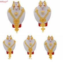 Женский комплект украшений adixyn(five desigh) длинное ожерелье/серьги/кольцо