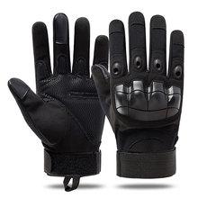 Перчатки мужские с пальцами, военные тактические митенки со вставкой, для пейнтбола, страйкбола, занятий на открытом воздухе, скалолазания, ...