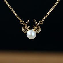 Рождественский подарок пресноводный жемчуг ожерелье «Олень»