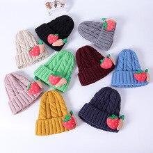 Новинка; вязаные детские шапки с рисунком клубники; шапочки с фруктами; теплая шапка для мальчиков и девочек; сезон осень-зима; детская шапка; толстая шапочка для малышей