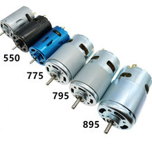 550 775 DC Motor DC 12V-36V 2000-15000 RPM Ball Bearing Large Torque High Power Low Noise Hot Sale Electronic Component Motor
