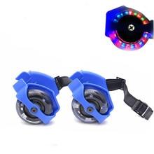 1 пара мигающая обувь для роликов, скейтборда, маленькие ролики на пятку, флэш-ролики, спортивная обувь для роликов для детей и взрослых