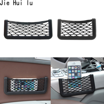 Universal Black Car Net Bag Phone Holder Storage Pocket Organizer Car Mesh Net Holder Pocket for wallet, keys, pens, and MORE image