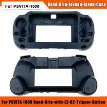 2020 הכי חדש החלפת יד גריפ Joypad סטנד מקרה עם L2 R2 הדק כפתור עבור PSVita 1000 PS VITA PSV1000 1000 משחק קונסולה