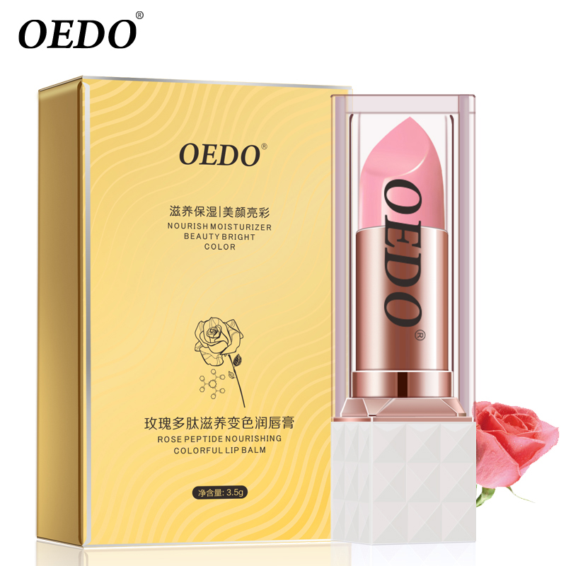Купить с кэшбэком Rose Peptide Nourishing Colorful Lip Balm Skin Care Repair Damage Antifreeze Anti-Chapped Moisturizing Nourish Lip Moist Cream