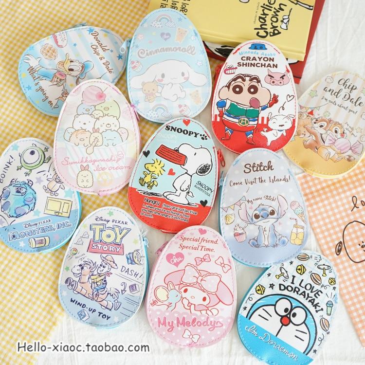Cute Cartoon Sumikko Stitch Melody KeyChain Holder PU Leather Coin Purses Rack Storage Bag.