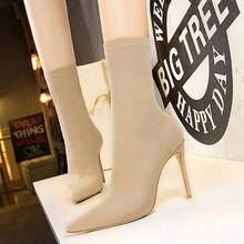 Женские ботинки на шпильках; Пикантная обувь очень высоком каблуке