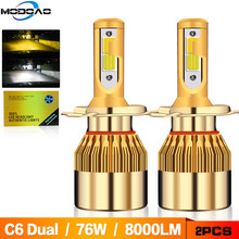 2Pcs C6 LED Headlights Dual Bulbs Gold Conversion Kit H4 Hi-Lo Light 76W 9600LM H1 H3 H7 HB3 HB4 9004 9005 Auto C6 COB Car 6000K(China)