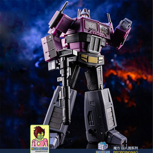 Image 2 - 11cm Transformation Model MS TOYS MS B18SG Shattered Glass Version Deformation MMP10 ABS Action Figure Pocket War Mini Toy Gifts