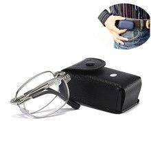 Gafas de lectura plegables de cristal para hombre y mujer, marco de Metal plegable, con bisagra, para presbicia, con estuche, gafas de dioptrías