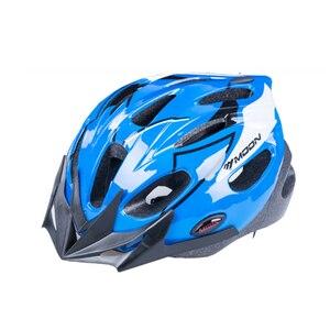Детский велосипедный шлем, Детский многофункциональный регулируемый шлем для девочек и мальчиков, защитное снаряжение, Молодежные велосипедные шлемы для катания на коньках Велосипедный шлем      АлиЭкспресс